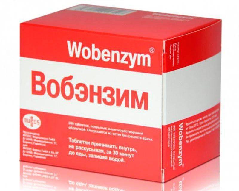 Упаковка Вобэнзима