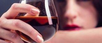 За бокалом вина