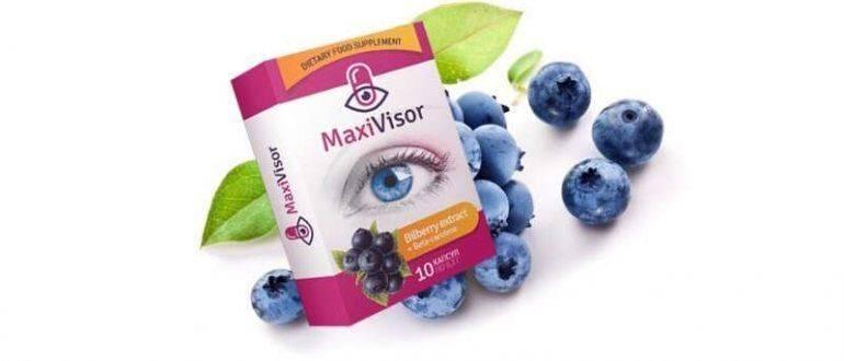 MaxiVisor