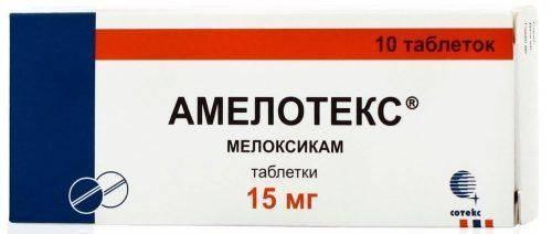 Амелотекс и алкоголь совместимость