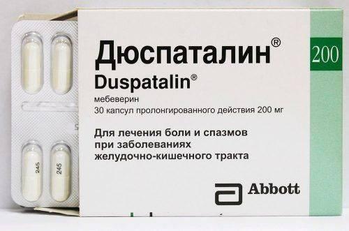 Дюспаталин в капсулах