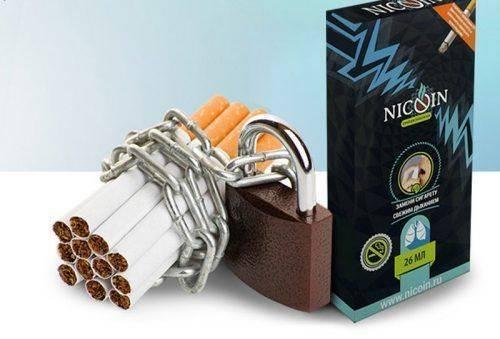 Упаковка со спреем Никоин