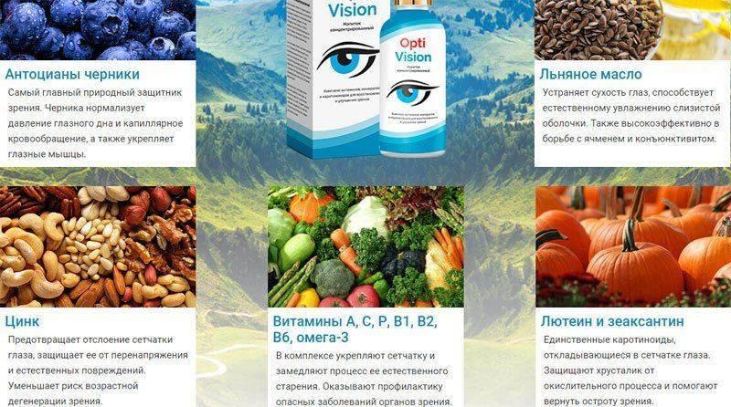 Натуральные ингредиенты