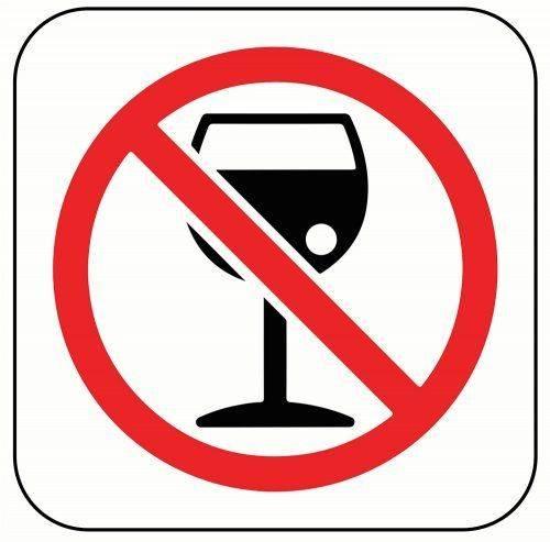 Алкоголю - нет