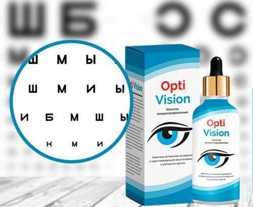 Лекарство для глаз