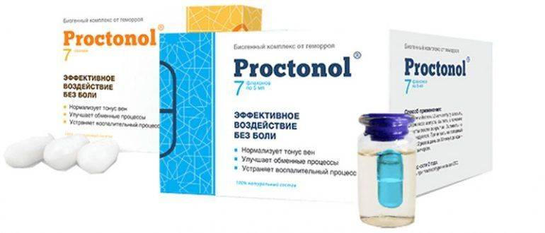 Препарат Проктонол