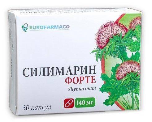 Упаковка Силимарина