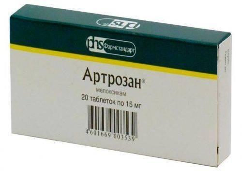 Упаковка таблеток Артрозан