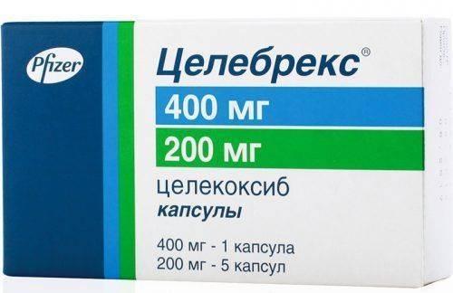 Лекарство