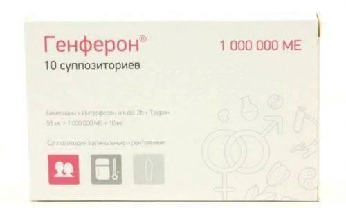 Препарат Генферон