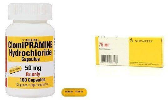 Кломипрамин 0,025 n30 табл п/о: цена в аптеках якутска.