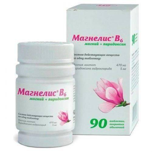 Упаковка таблеток Магнелис В6