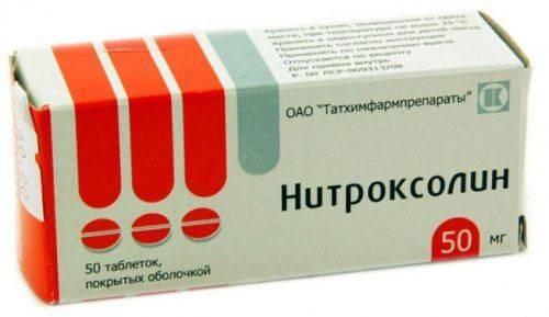 Упаковка таблеток Нитроксолин