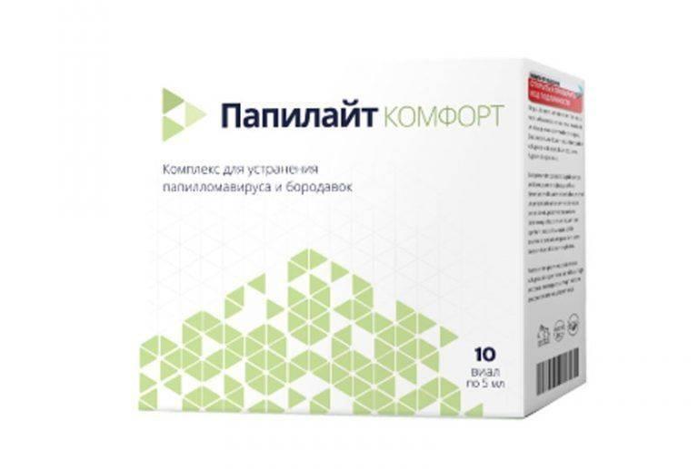 Папилайт Комфорт от папиллом и бородавок купить в Красноярском крае