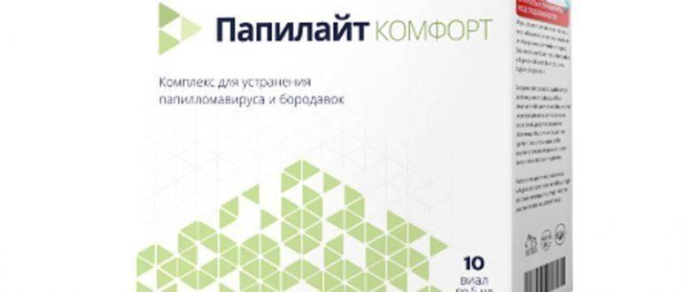 Купить Папилайт Комфорт от папиллом и бородавок в Александровской