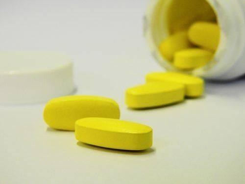 Жёлтые таблетки
