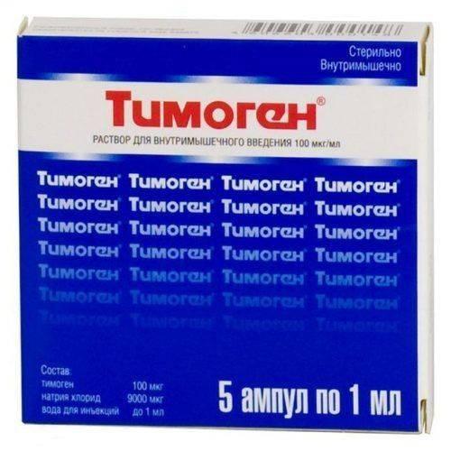 Тимоген