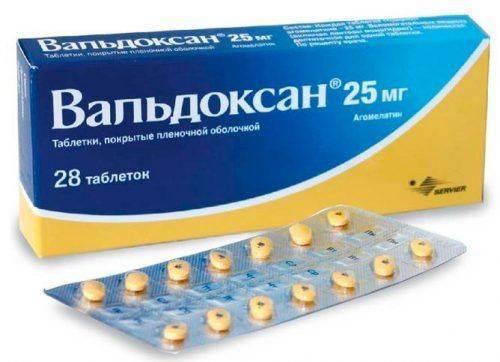 Упаковка таблеток Вальдоксан