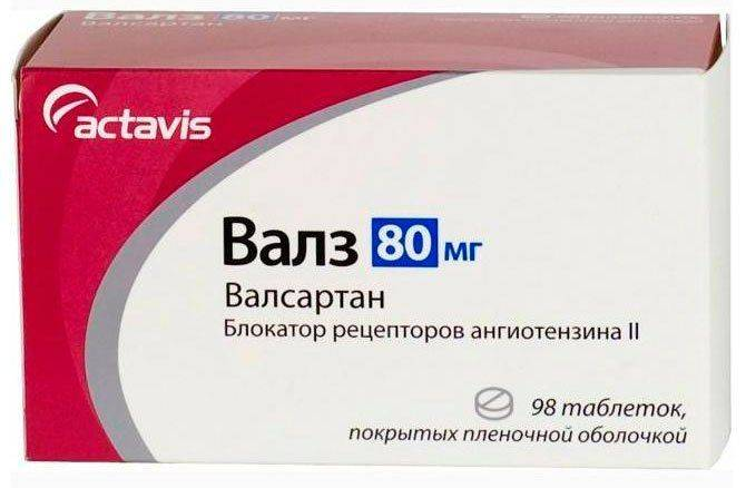 Упаковка таблеток Валз