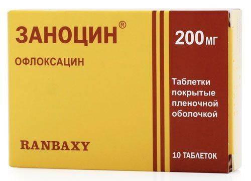Упаковка Заноцина