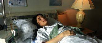 Больная женщина
