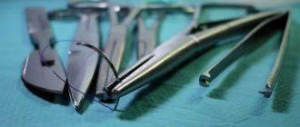 Инструменты для операций