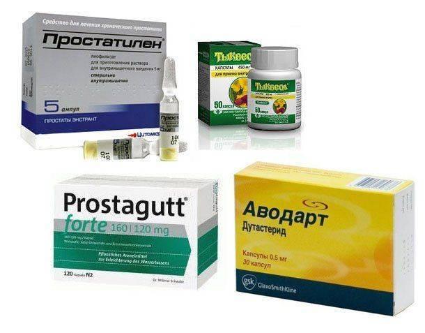 Разные препараты при аденоме