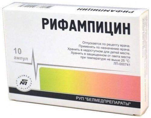 Препарат Рифампицин
