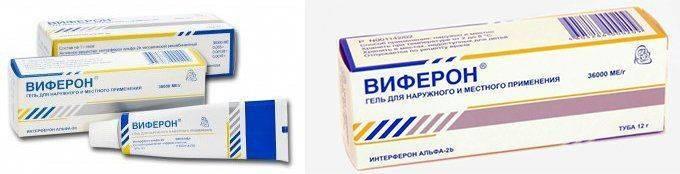 Две упаковки геля