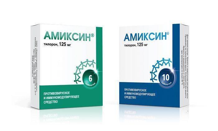 Обзор противовирусного препарата Амиксин