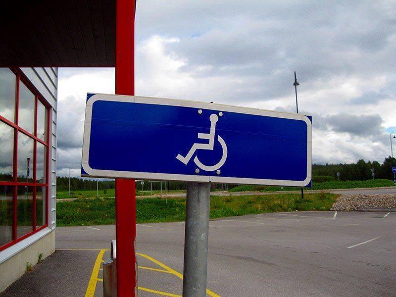 Инвалидность при туберкулезе