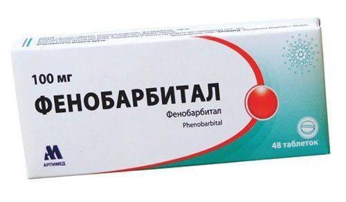 Упаковка Фенобарбитала