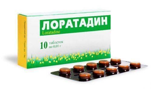 Таблетки Лоратидин