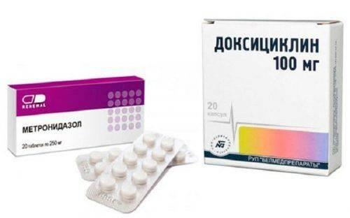 Метронидазол и Доксициклин