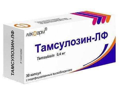 Тамсулозин-ЛФ