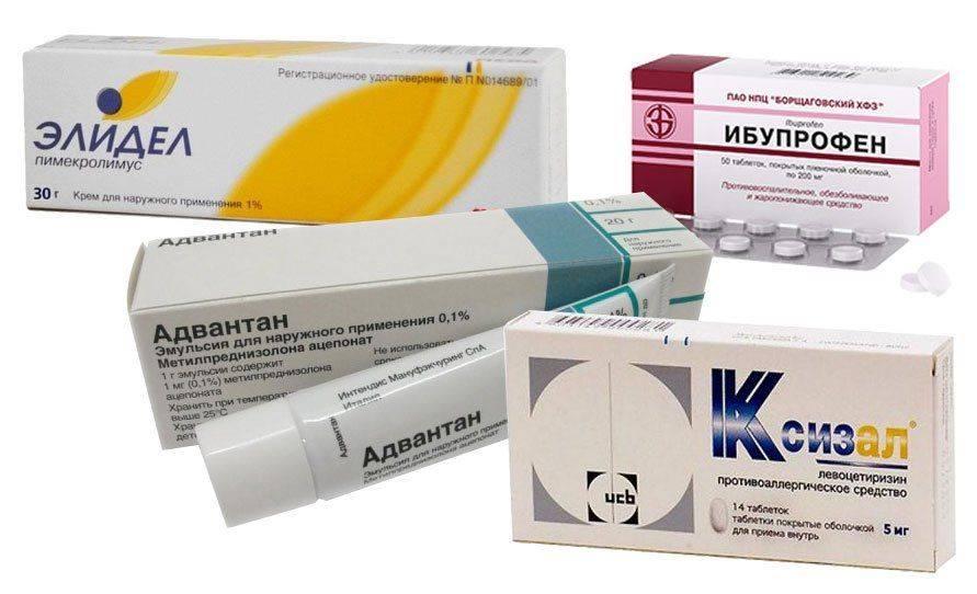 Таблетки и другие препараты от аллергии на солнце