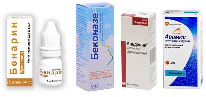 Стероидные препараты