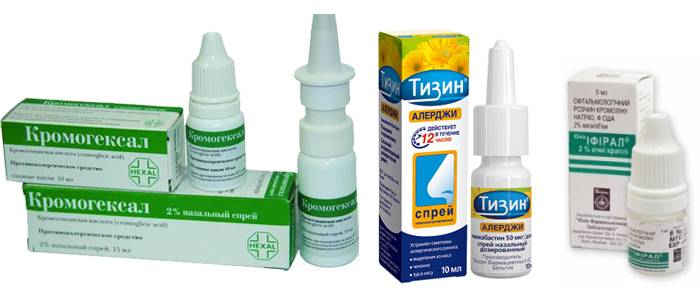 Кромогексал и другие препараты