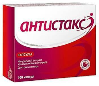 Капсулы Антистакс