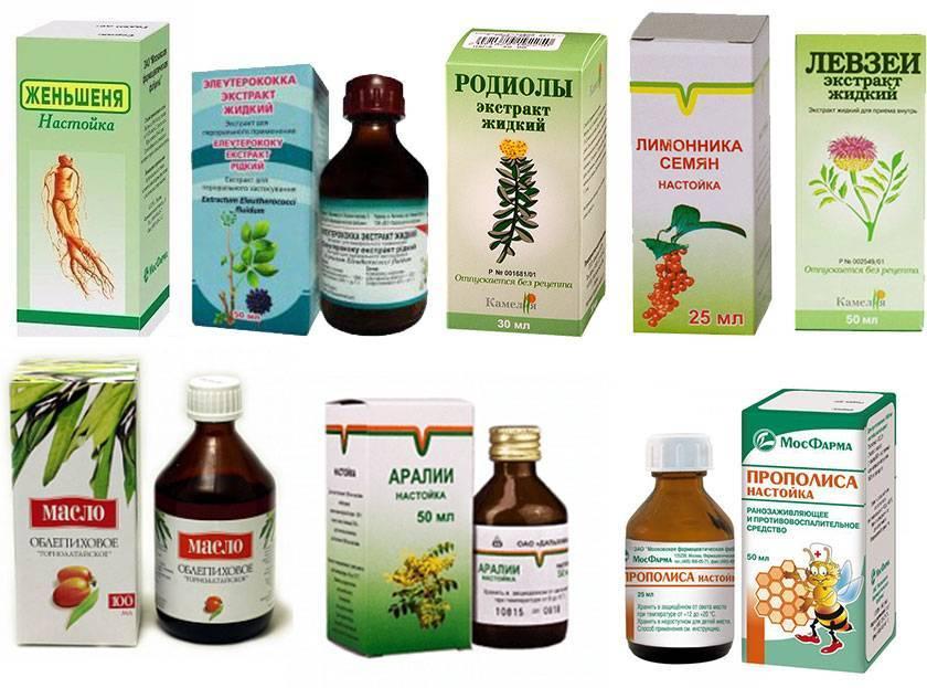 Настои, масла и экстракты лечебных растений