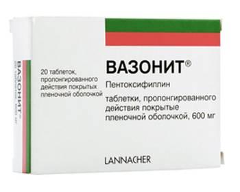 Упаковка Вазонита