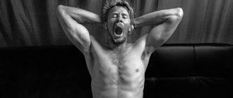 Человек зевает
