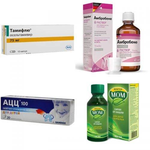 Лекарства при мокроте