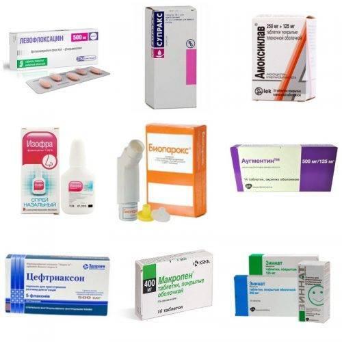 Различные антибиотики