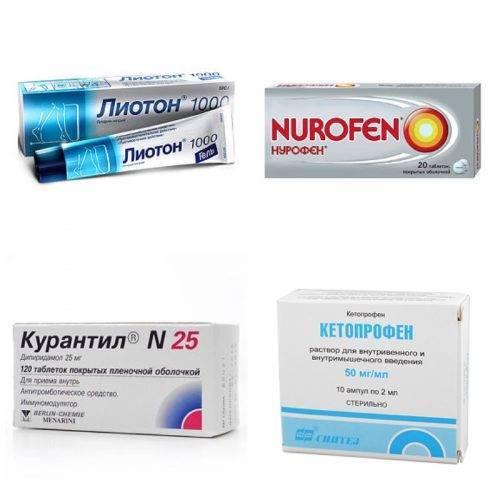 Препараты от синяков