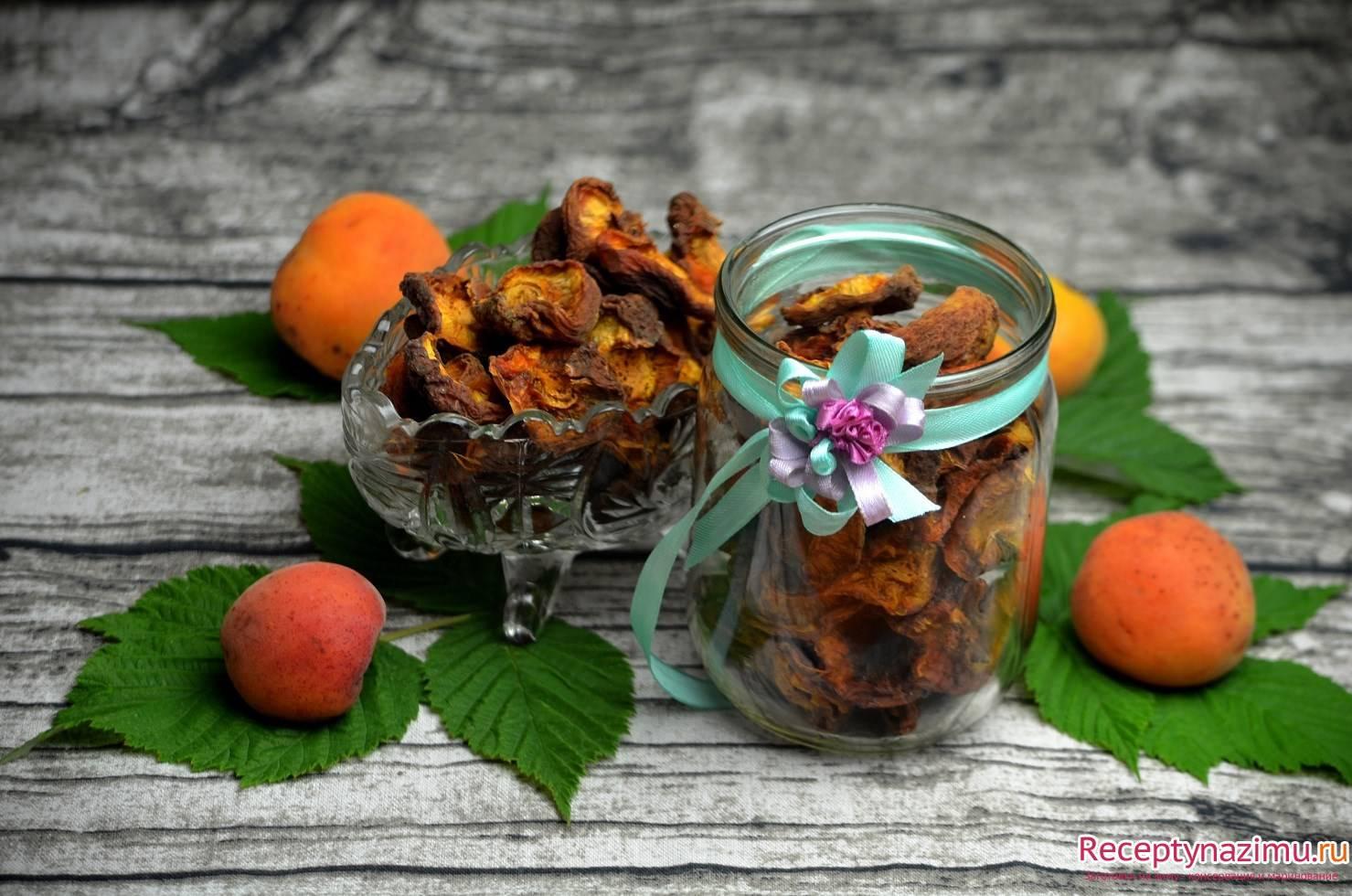 Как в домашних условиях сушить абрикосы на курагу