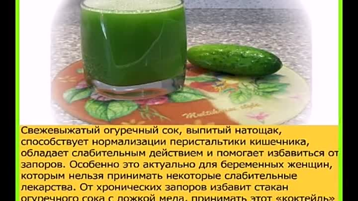 Польза огуречного сока и его вред — 130 фото и видео описание как принимать огуречный сок