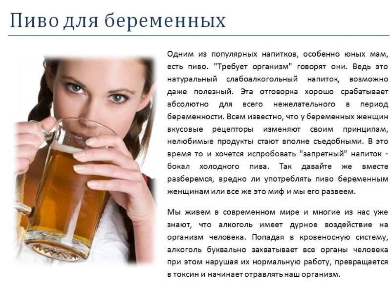 В чем состоит польза и вред пива для организма и какова его калорийность?