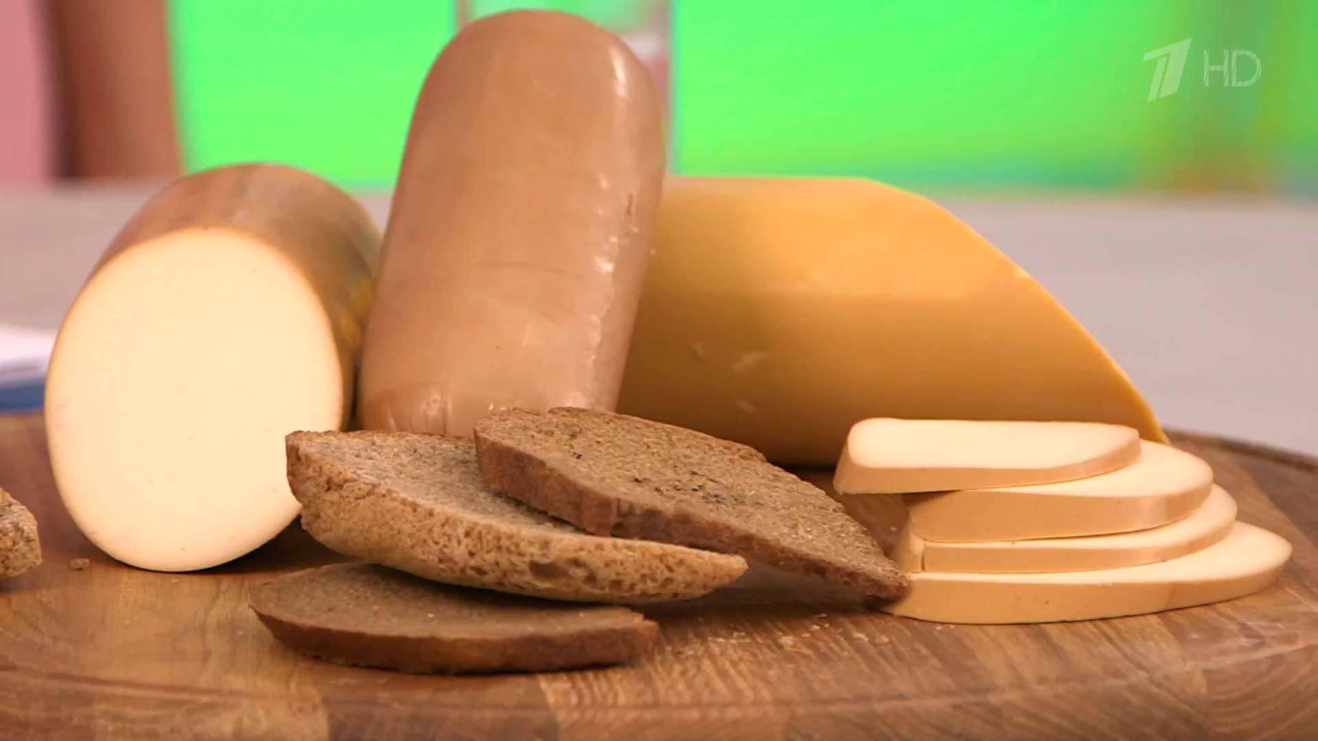 Колбасный сыр польза и вред для организма