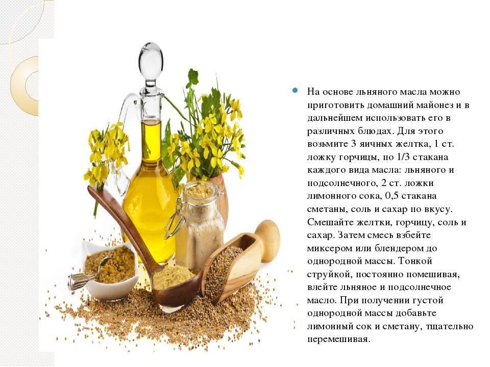 Льняное масло для женщин: 10 причин, чтобы сказать «да»!